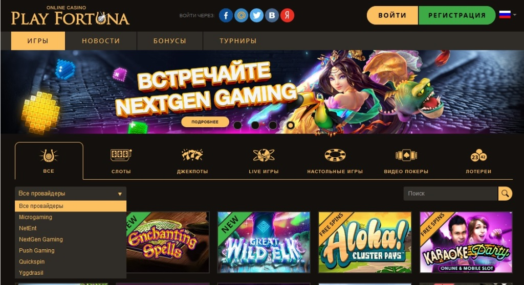 Казино Магнит официальный сайт: бонусы и игровые автоматы