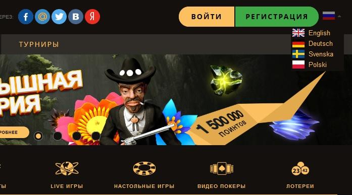 otzyv-kazino-pf